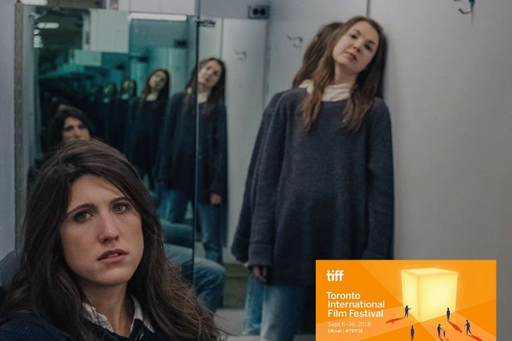 TIFF 2018 Mouthpiece