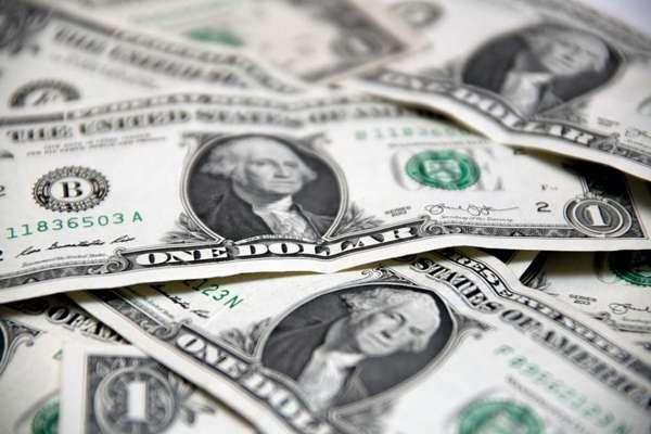 Куда инвестировать деньги?