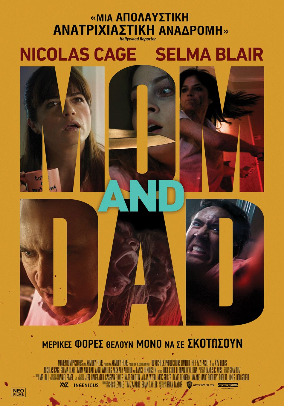 Mom and Dad Poster Πόστερ