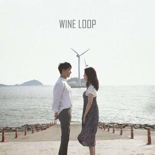 Download Wine Loop - 여름밤 미소 (Memory) Mp3