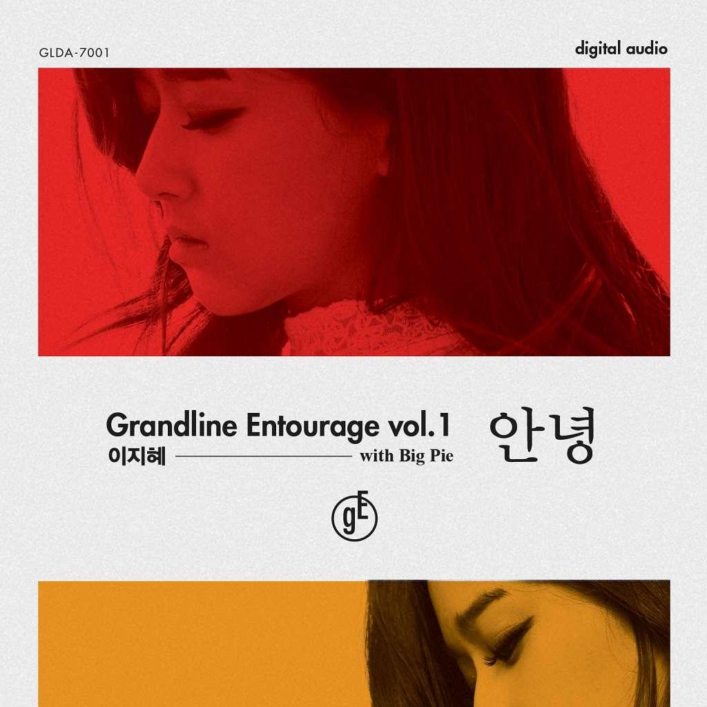 [Single] Lee Ji Hye - Annyeong (Grandline Entourage Vol. 1)