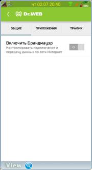 Dr.Web Security Space Pro 10.1.1