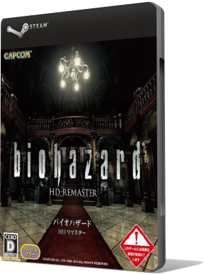 [PC] Resident Evil HD Remaster (2015) - SUB ITA