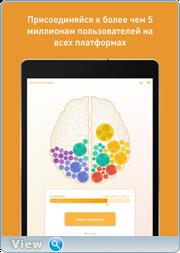 Меморадо - Игры для мозга / Memorado - Brain Games Premium v1.6.0