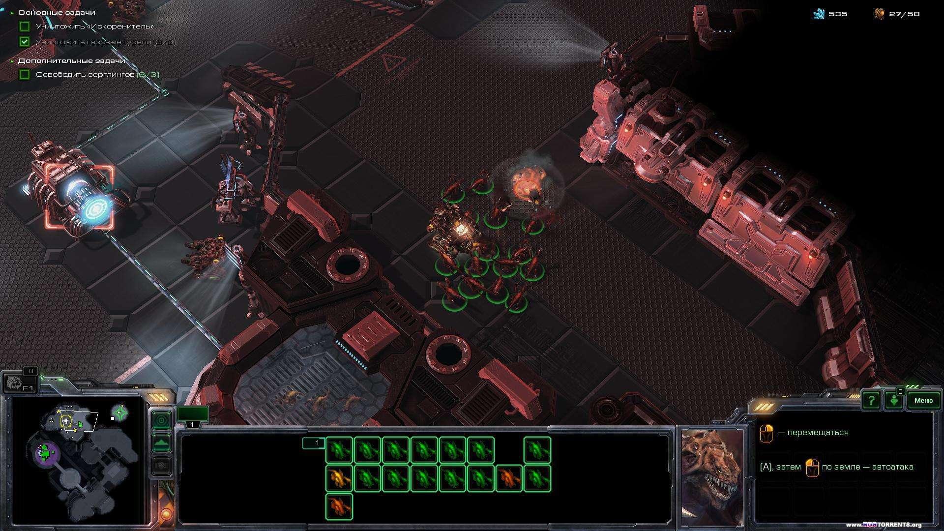 icuuc44.dll starcraft 2