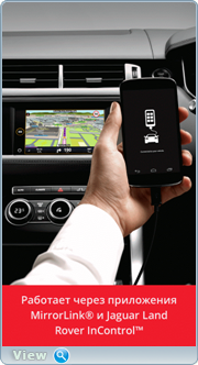 Sygic Gps Navigation 15.0.0 build R-119301 Full + Maps [Android]