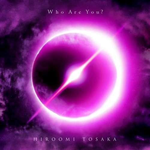 Hiroomi Tosaka Lyrics