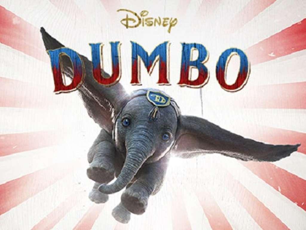 Ντάμπο (Dumbo) Quad Poster Πόστερ