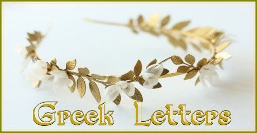 8th Greek Letter.Greek Letters Activity Food Friends And Fun