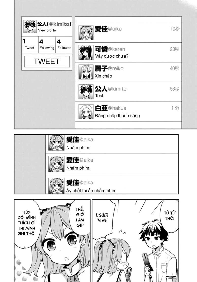 Ore ga Ojou-sama Gakkou ni Shomin Sample Toshite Rachirareta Ken chap 58 - Trang 11