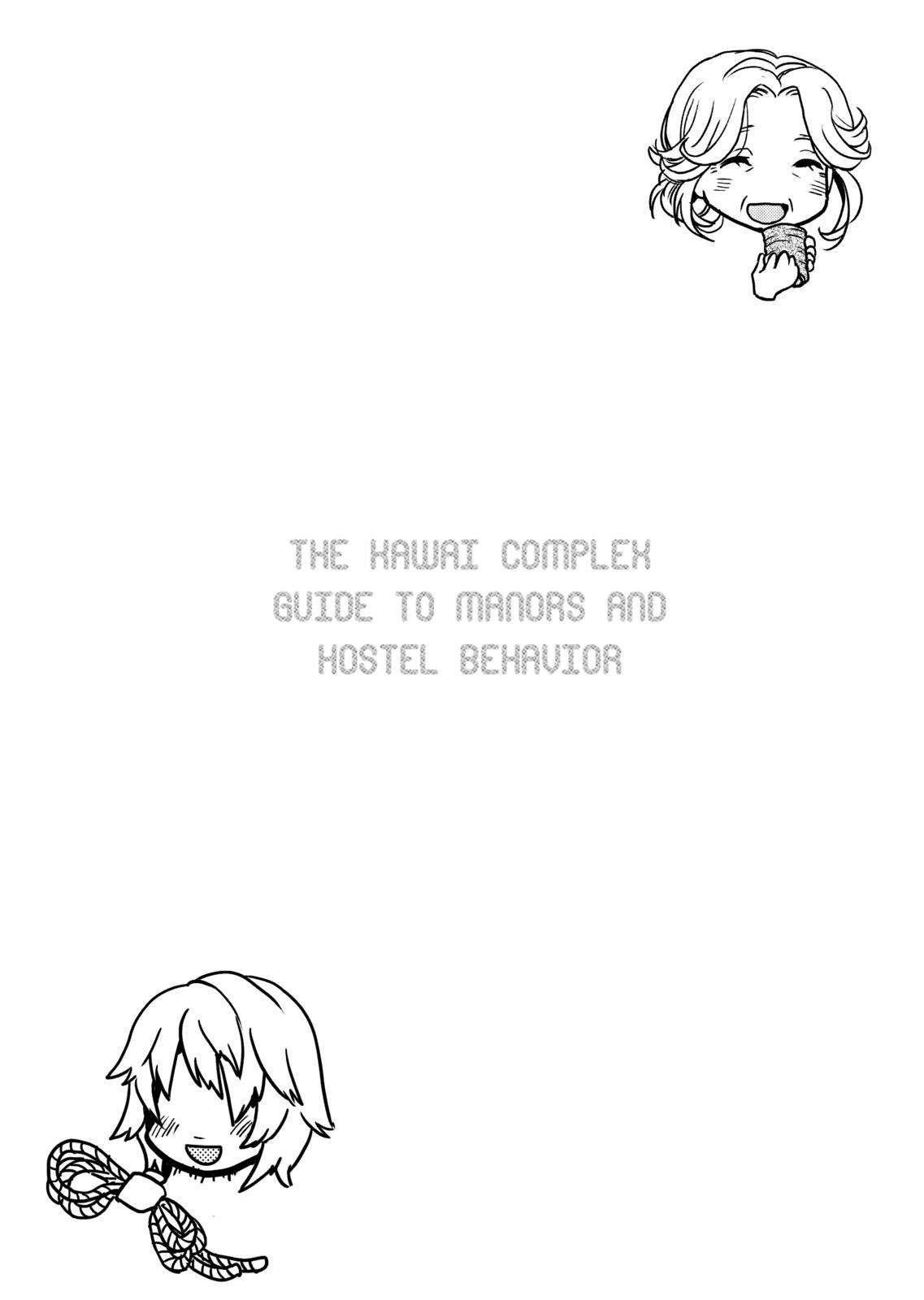 อ่านการ์ตูน Bokura wa Minna Kawaisou ตอนที่ 11 หน้าที่ 17