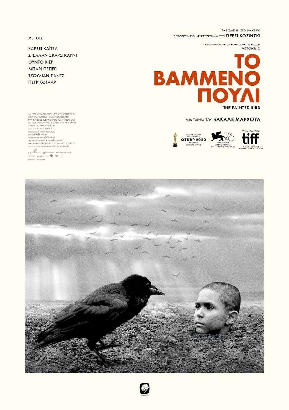 Το Βαμμένο Πουλί (The Painted Bird) Poster