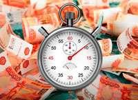 Беспроцентный кредит с условием равномерного погашения