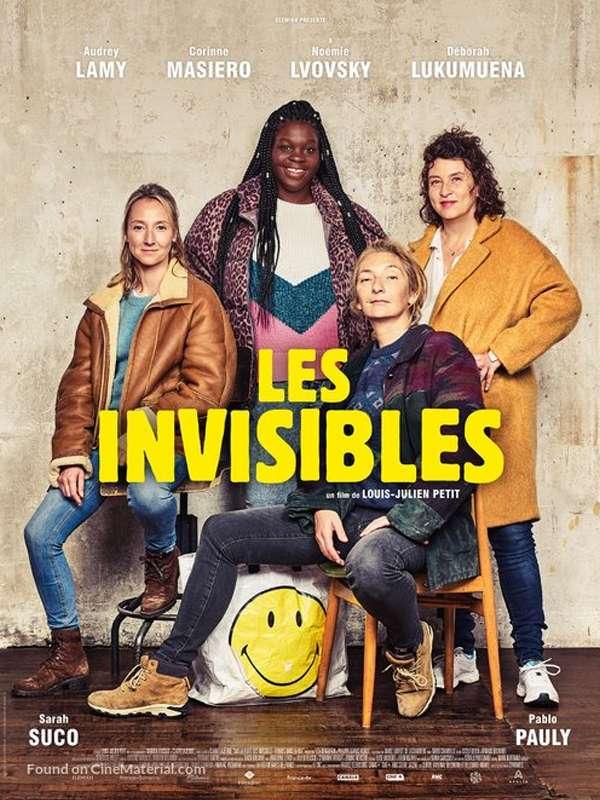 Les invisibles ΟΙ ΑΟΡΑΤΕΣ Poster