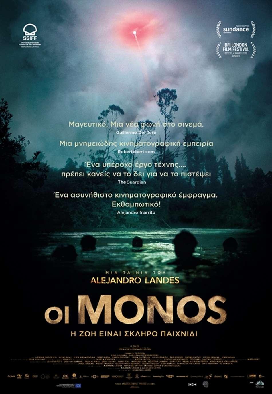 Οι Monos (Monos) Poster