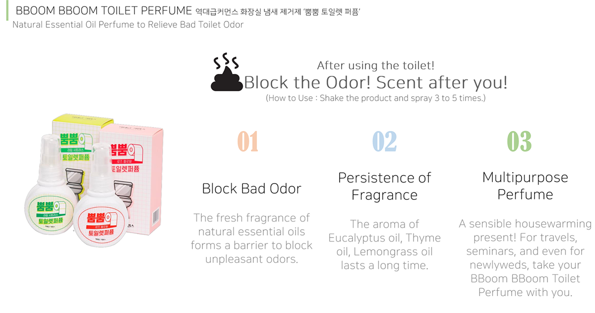 G-Fair MIK Made in Korea 2019 Trade Fair BCOMMONCE Beauty