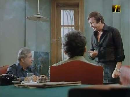 [فيلم][تورنت][تحميل][المذنبون][1975][TVRip] 13 arabp2p.com