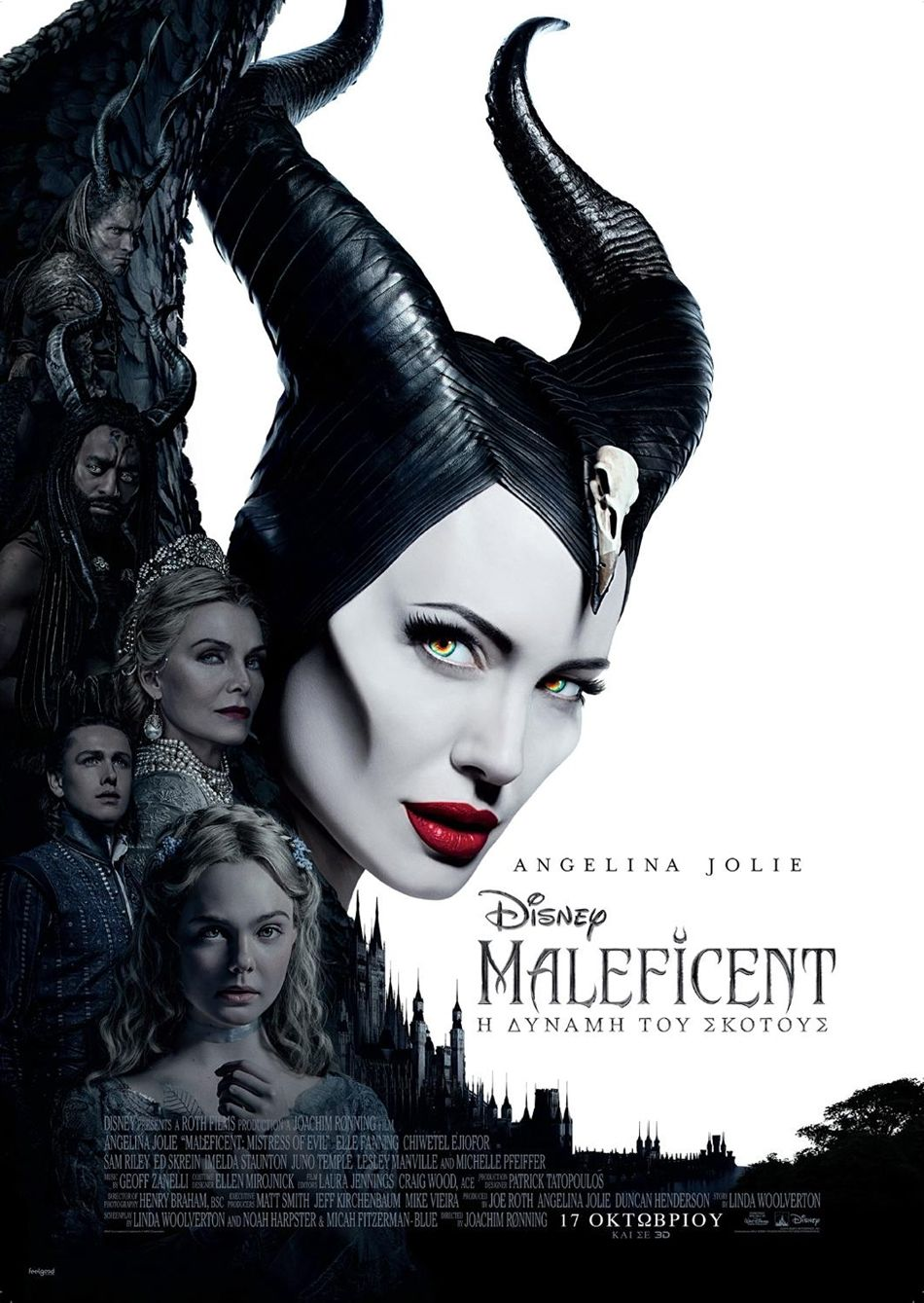 Maleficent: Η Δύναμη του Σκότους (Maleficent: Mistress of Evil) Poster Πόστερ