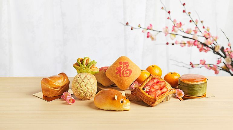 BreadTalk's Festive Bakes for Chinese New Year 2020