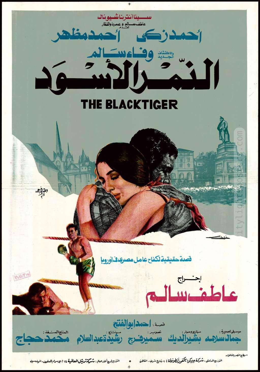 [فيلم][تورنت][تحميل][النمر الأسود][1984][1080p][Web-DL] 1 arabp2p.com