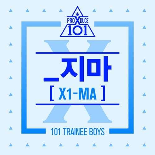 PRODUCE X 101 Lyrics