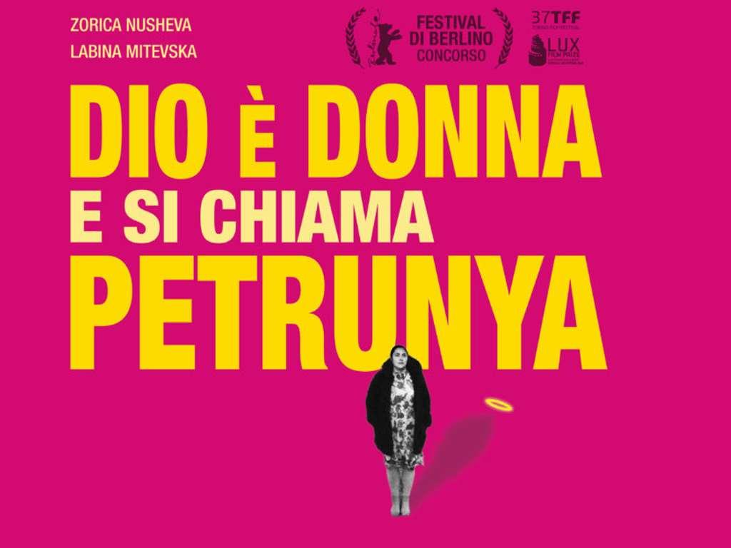 Θεός υπάρχει το όνομα της είναι Πετρούνια (Gospod postoi, imeto i' e Petrunija) - Trailer / Τρέιλερ Movie