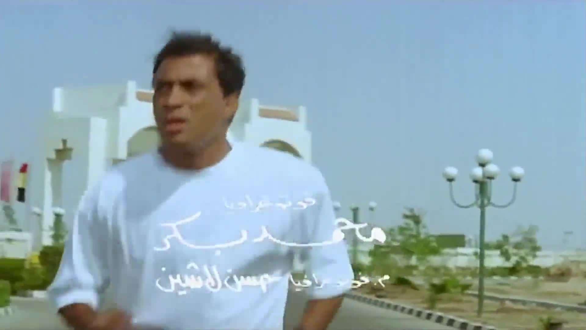 [فيلم][تورنت][تحميل][استاكوزا][1996][1080p][Web-DL] 3 arabp2p.com