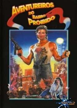 Capa do Filme Aventureiros do Bairro Proibido