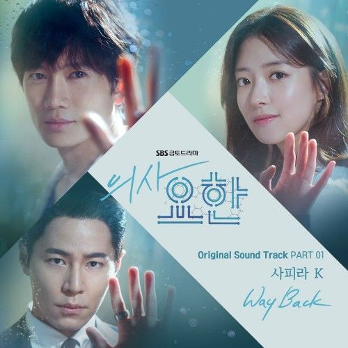 Safira.K – Doctor John OST Part.1 (MP3)