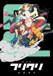 FLCL Alternative's Cover Image