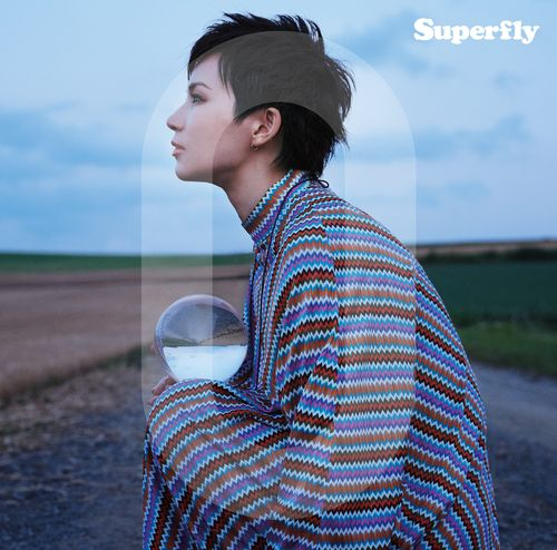 Superfly Lyrics