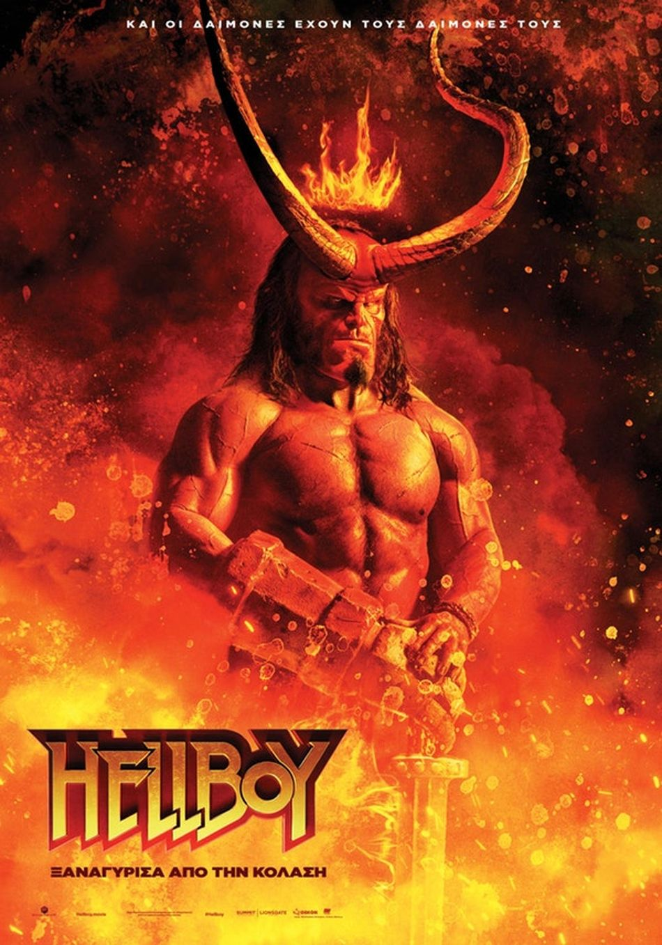 Hellboy: Ξαναγύρισα από την Κόλαση (Hellboy) Poster