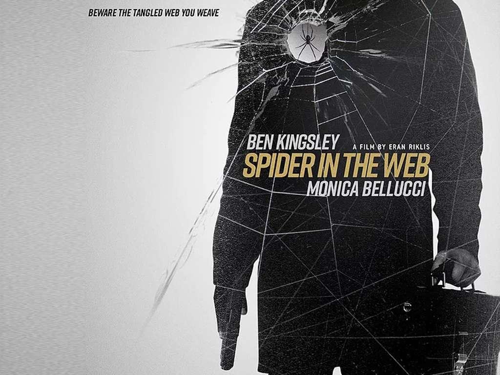 Δίκτυο Κατασκόπων (Spider In The Web) - Trailer / Τρέιλερ Movie