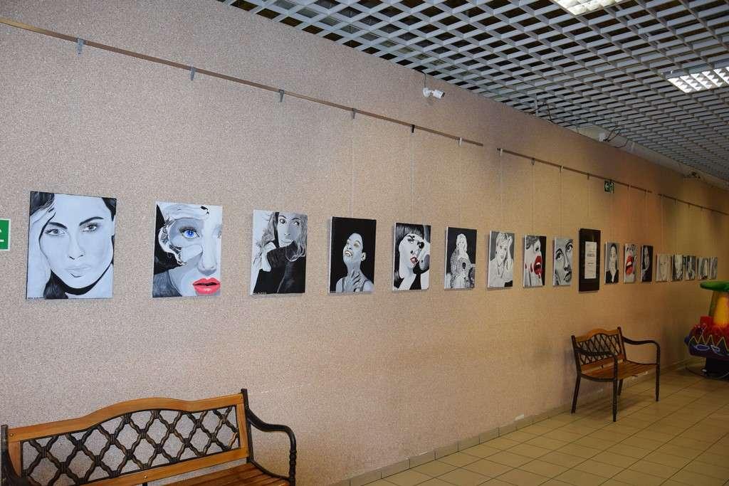 """Wystawa – """"KOBIETA"""""""