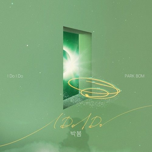 Park Bom Lyrics