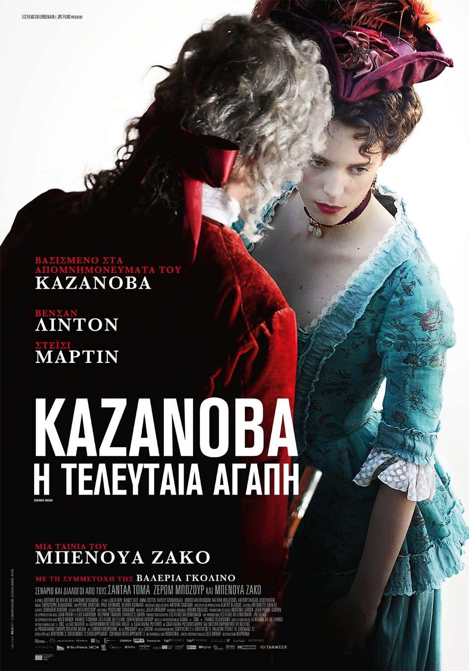 Καζανόβα, η τελευταία αγάπη (Casanova, Dernier Amour) - Trailer / Τρέιλερ Poster