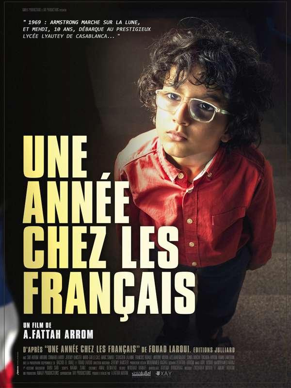 Une année chez les Français ΕΝΑ ΧΡΟΝΟ ΣΤΗ ΓΑΛΛΙΑ Poster