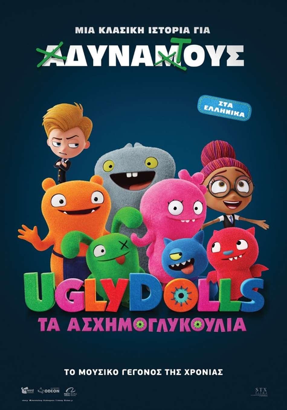 UglyDolls: Τα Ασχημογλυκούλια (UglyDolls) - Trailer / Τρέιλερ Poster