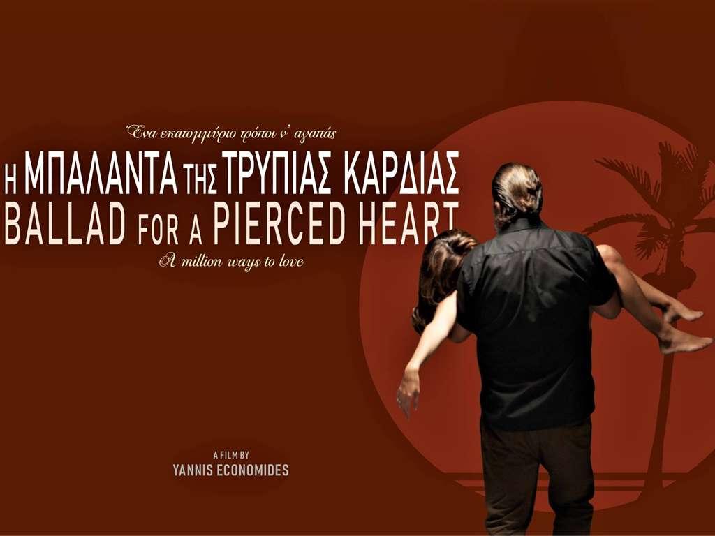 Η Μπαλάντα της Τρύπιας Καρδιάς (Ballad For A Pierced Heart) Quad Poster