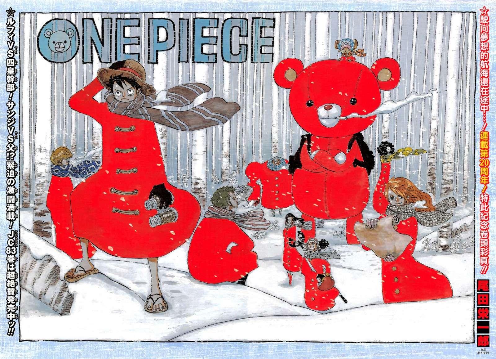 อ่านการ์ตูน One Piece ตอนที่ 848 หน้าที่ 2