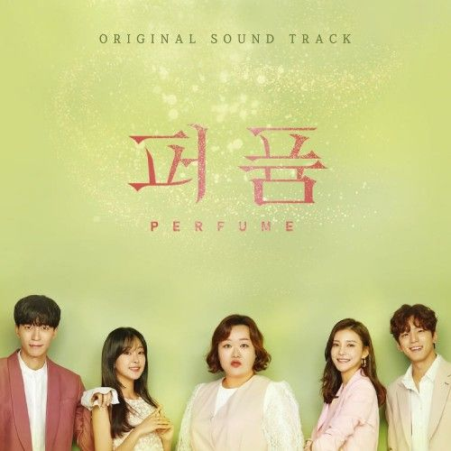 [Album] Various Artists – Perfume BGM OST (MP3)
