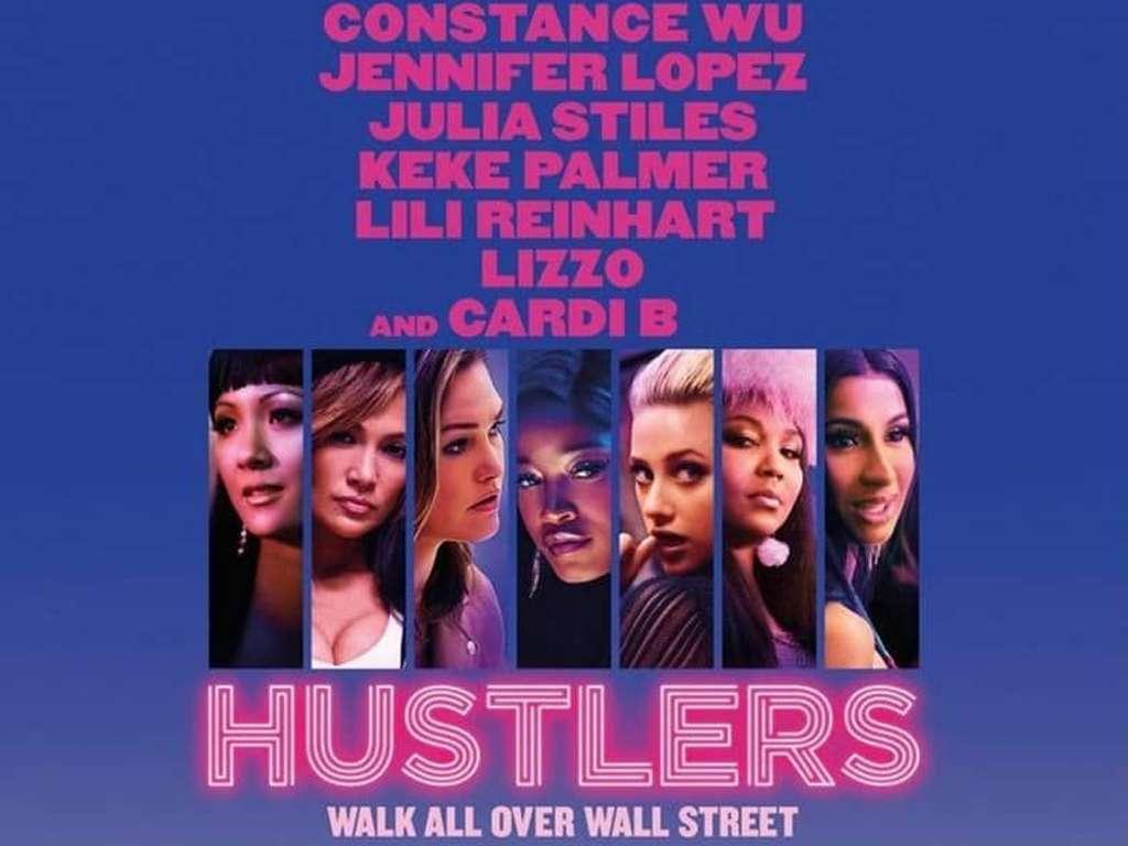 Επικίνδυνες Κυρίες (Hustlers) Quad Poster Πόστερ