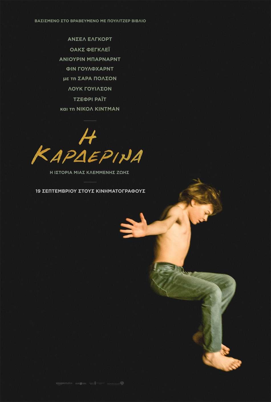 Η Καρδερίνα (The Goldfinch) - Trailer / Τρέιλερ Poster