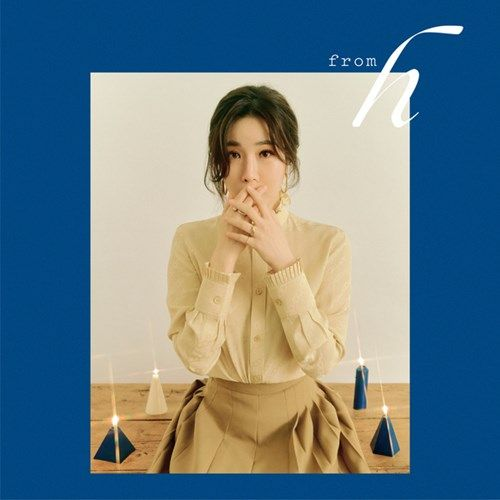 Lee Hae Ri Lyrics