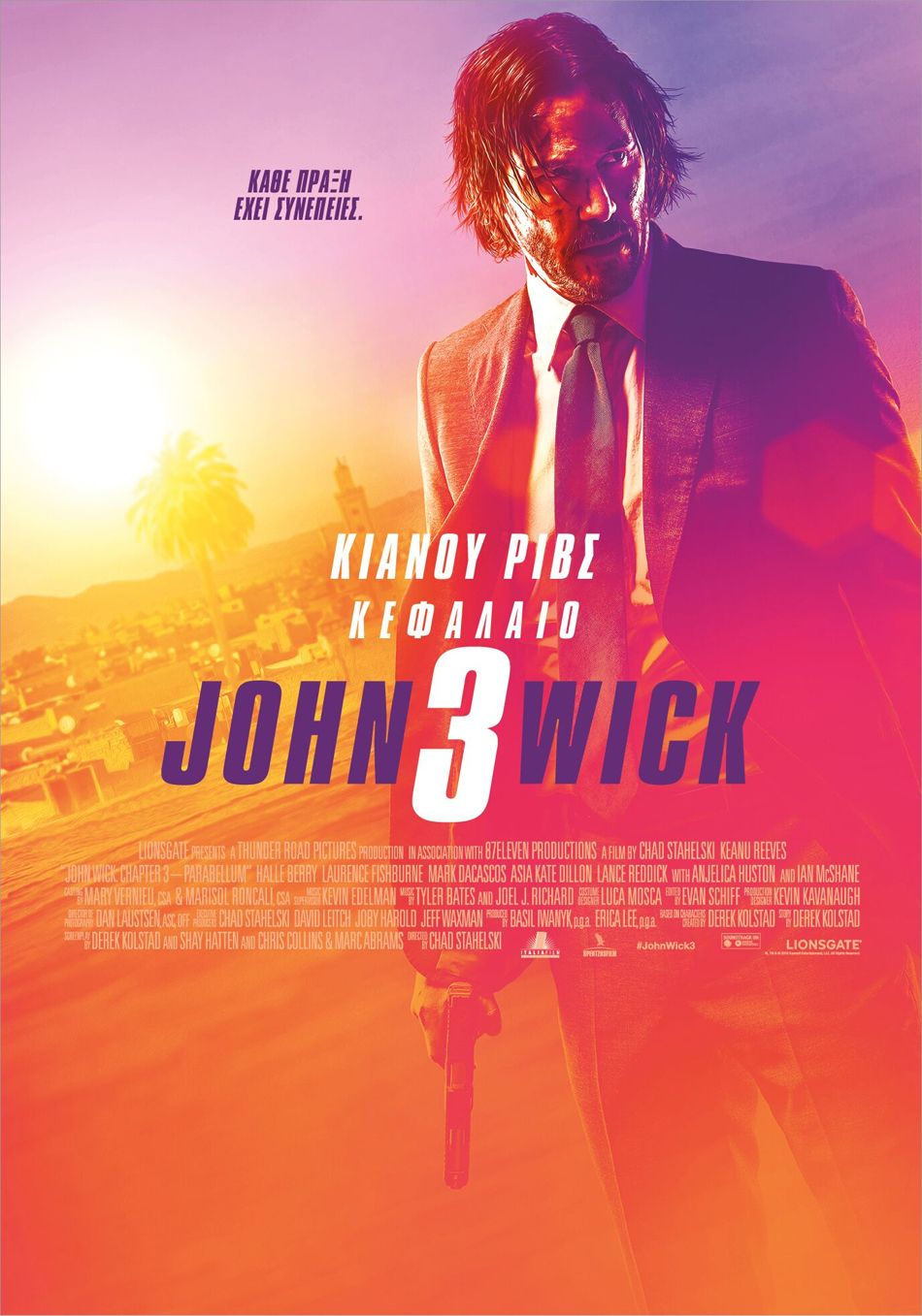 John Wick: Κεφάλαιο 3 (John Wick: Chapter 3 - Parabellum) - Trailer / Τρέιλερ Poster