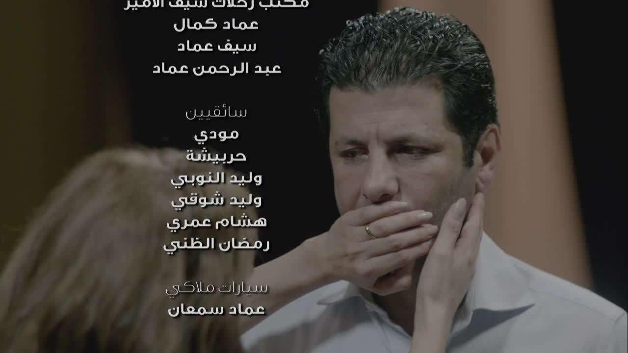 36 arabp2p.com