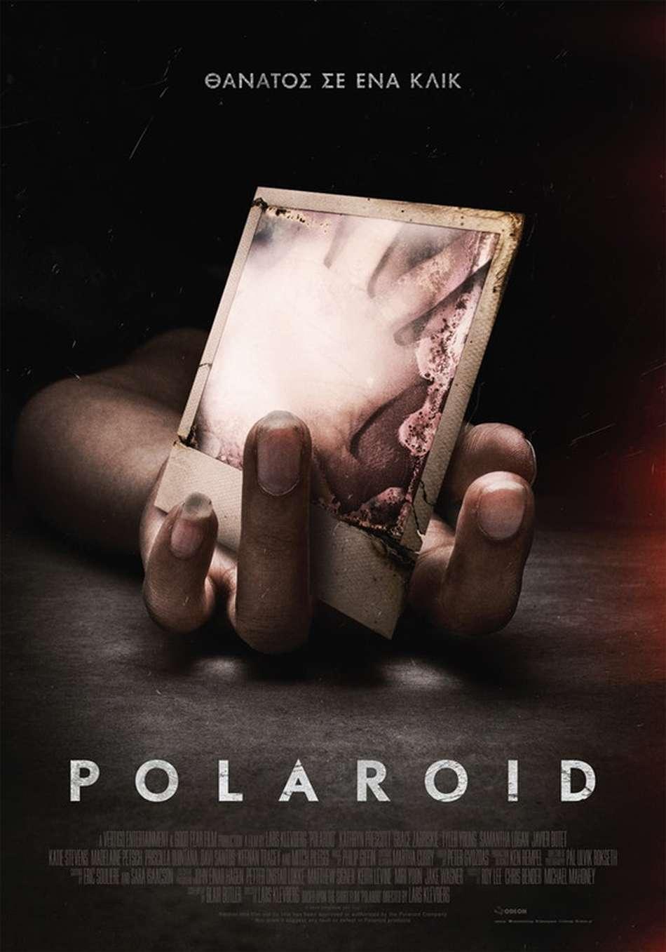 Polaroid Poster Πόστερ