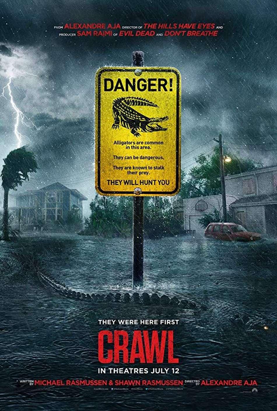 Διαφυγή (Crawl) Poster Πόστερ