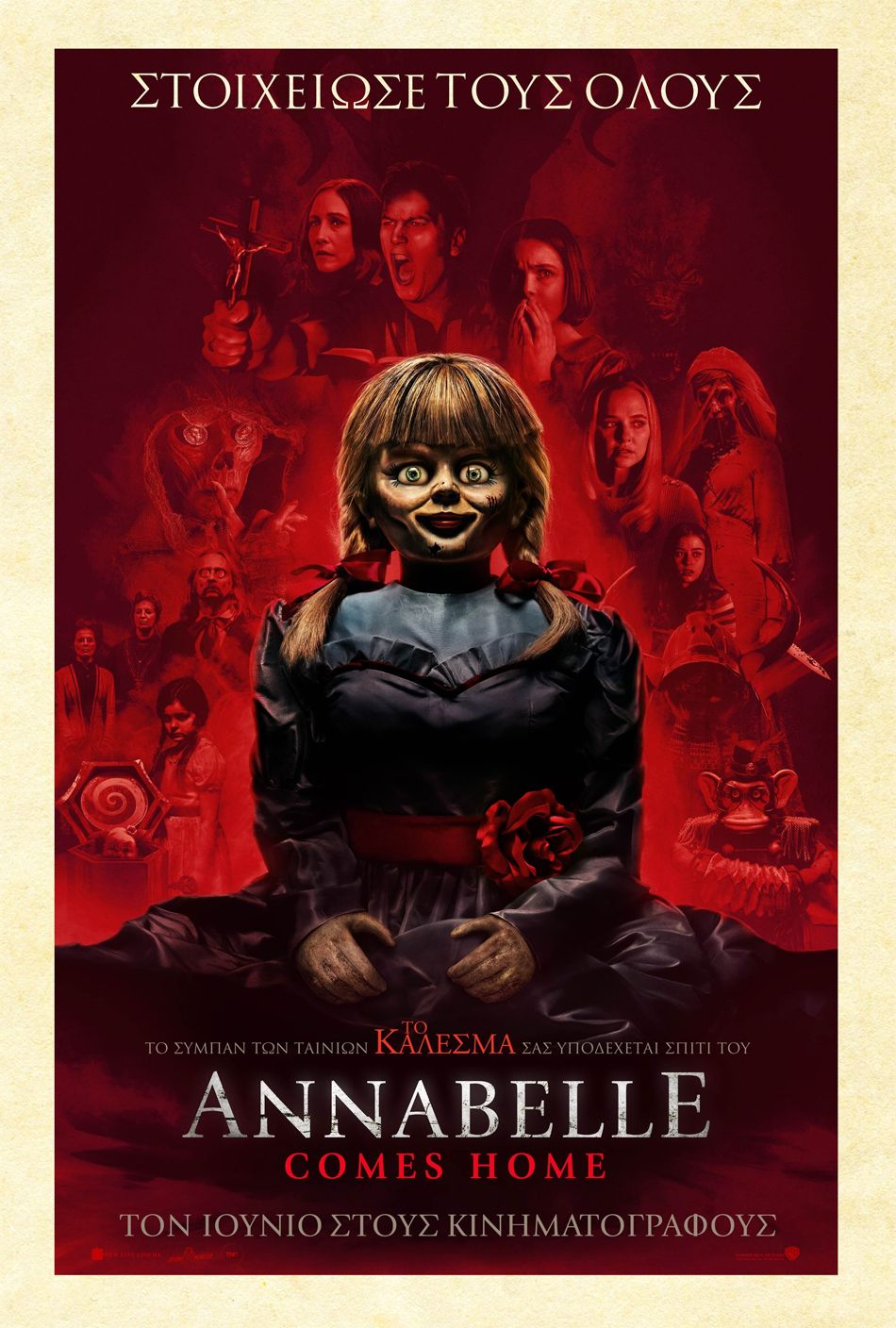 Annabelle Comes Home - Trailer / Τρέιλερ Poster