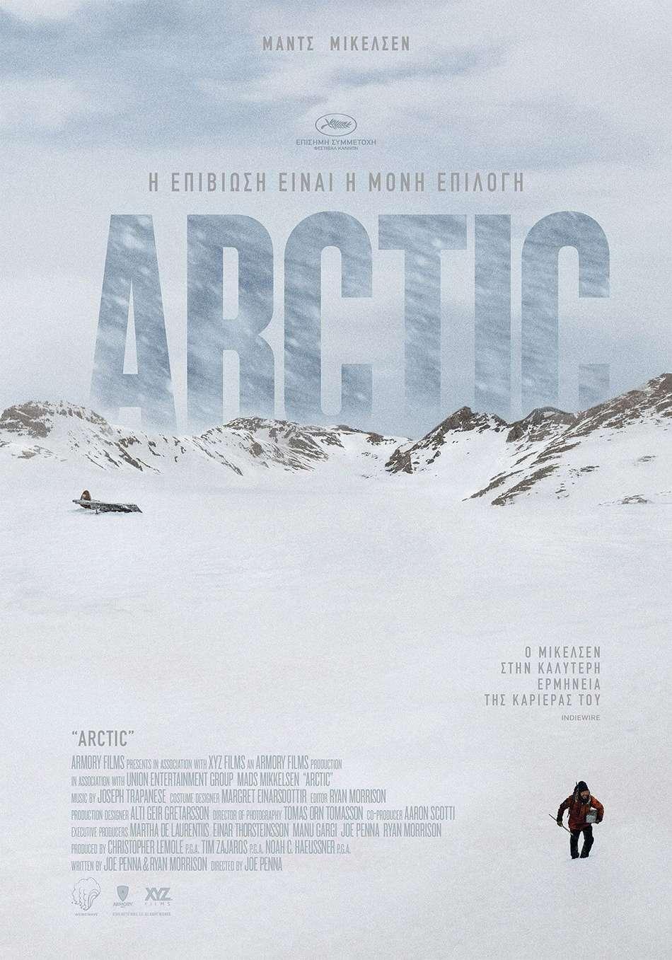 Arctic Poster Πόστερ
